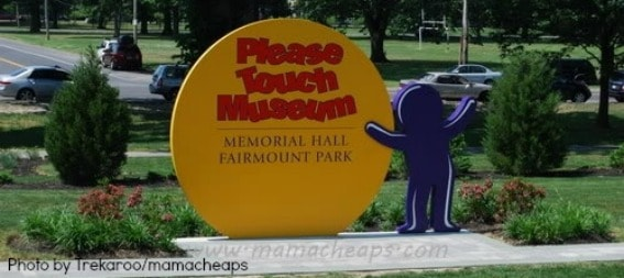 please touch museum philly citypass