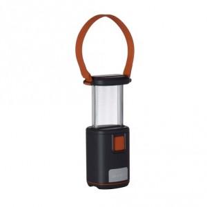 Engergizer lamp