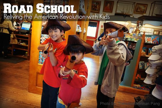 Taking an American Revolution Field Trip with kids