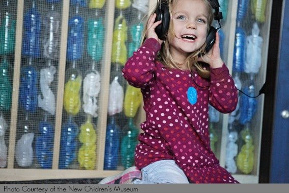 Audio at The Complex -Courtesy The New Childrens Museum.jpg
