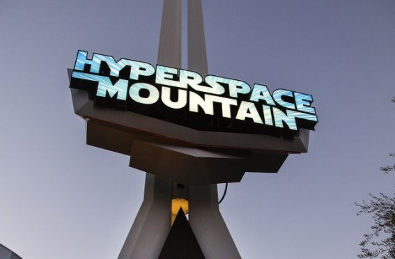 Disney Hyperspace Mountain