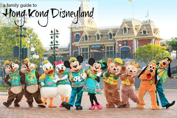 Hong Kong Disneyland Insider's Guide | Hong Kong with Kids