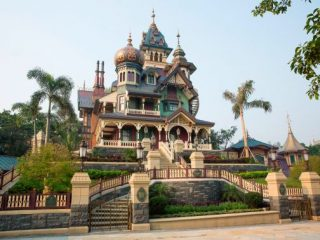 Hong Kong Disneyland Trekaroo-5