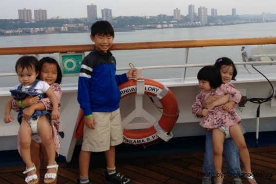 Kuo Kids on Cruise