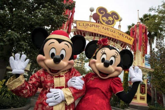 Disneyland Lunar New Year-Year of the Dog