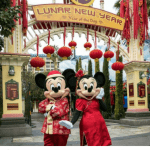 Disneyland Resort Rings in the Lunar New Year with Food, Celebration, and Entertainment 1