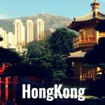 Hong Kong Toursit_ 1st Timers Guide Pinterest