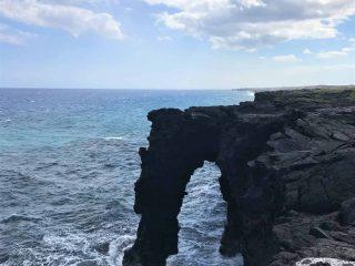 Hawaii Volcanoes Sea Arch