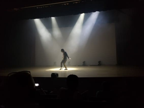 The theater features a nightly show at Seadust Cancun, including a Michael Jackson impersonator