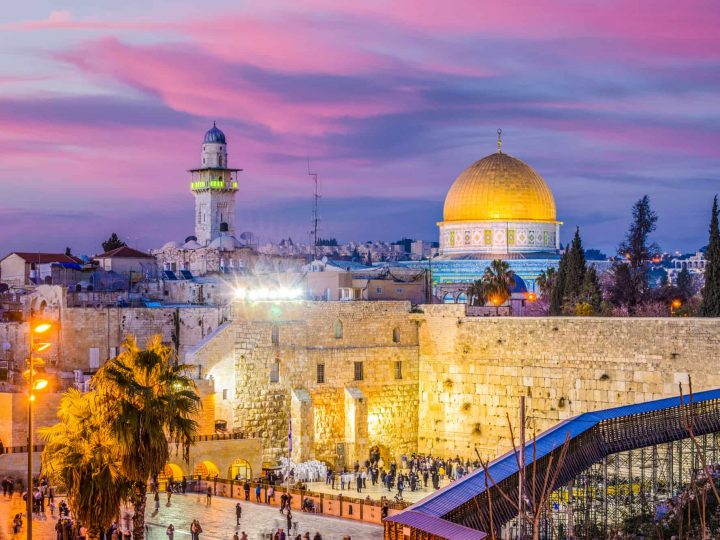 Planning a Family Trip to Israel: What You Need to Know