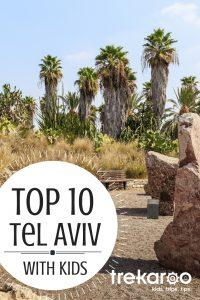 Top 10 Tel Aviv with kids