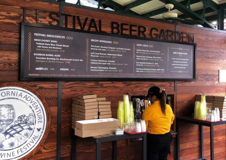 DCA Food and Wine Festival Beer Garden