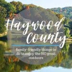 NC Mountain Vacations: Relax at Lake Junaluska in North Carolina 1